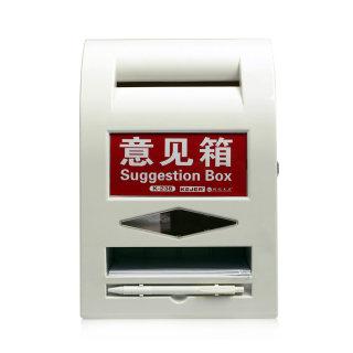科记 意见箱 K-238 银色 650*405*620mm