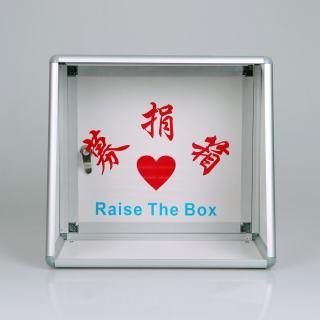 yabo亚博电竞下载 募捐箱 XD-BB080-Z 红色 340*190*310mm