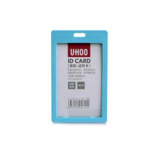 优和 证件卡工作证胸卡 6612 浅蓝 54*90mm