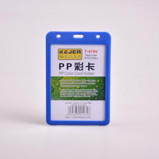 科记 PP彩卡 T-474V 深蓝色 128*91mm