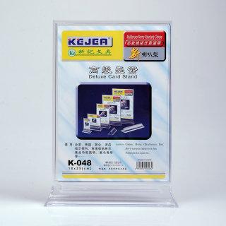 科记 betway体育平台台座 K-048 竖 透明色 18*25cm