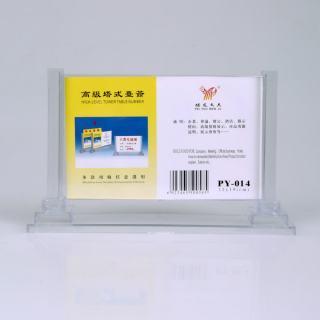 yabo亚博电竞下载 塔式yabo14app亚博app官方下载 PY-014 横  透明色 12*19cm