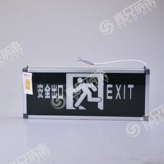 赛兄纳弟 夜光安全出口指示牌左右指向箭头提示牌消防通道疏散应急逃生指示牌 夜光安全出口向左 15*36cm