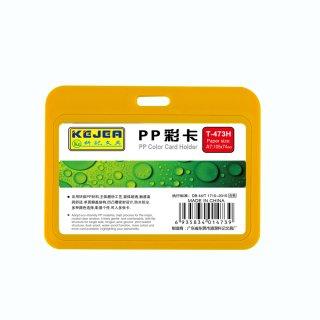 科记 PP彩卡 T-473H 黄色 105*74mm