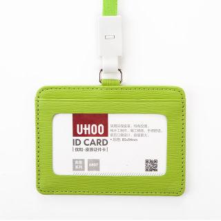 优和 皮质证件卡 6807 牙签纹 草绿 105*76mm