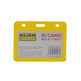 科记 推合卡工作证证件卡 T-593横黄色 54*85mm