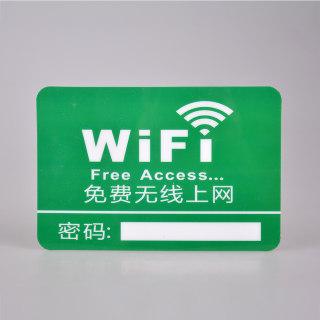 轩然 PVC贴 X265 免费无线上网 10*15cm