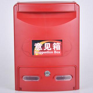 科记 户外防水信报箱 K-142红色 28.5*8*38cm
