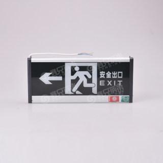 betway必威体育app 新国标消防安全出口指示灯led插电疏散标志应急灯通道标识指示牌 单面安全出口向左 15*36cm