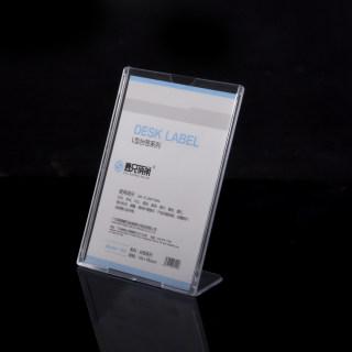 betway必威体育app a4亚克力必威体育苹果app下载双面桌牌betway体育平台架定制L型酒水牌水晶立牌桌签台牌 XD-164  竖  透明色 10.2*15.3cm
