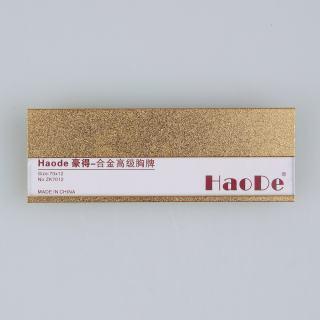 豪得 标示牌胸牌胸卡形象卡 ZK-7012 金色 70*25mm