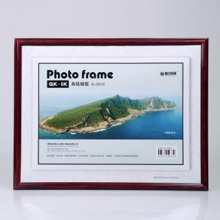 赛兄纳弟 镜框制度框营业执照框 XD-GK5K-2 朱红色 435*335mm