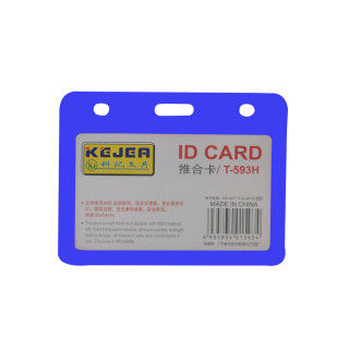 科记 推合卡工作证证件卡 T-593横深蓝 54*85mm