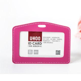 优和 皮质证件卡 6831 横式 红色 106*78mm