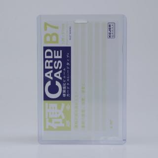 科记 硬胶套工作证证件卡 B7竖 透明色 91*128mm