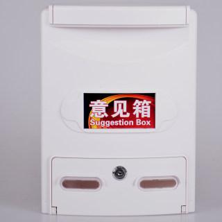 科记 户外防水信报箱 K-142灰白色 28.5*8*38cm