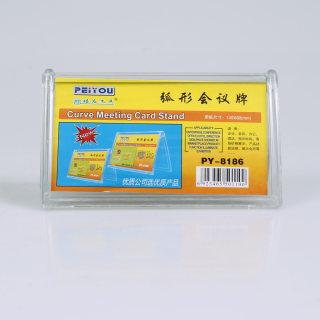 培友 弧形会议牌 PY-8186横 透明色 8*14.9cm