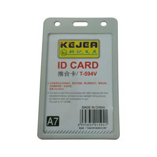 科记 推合卡工作证证件卡 T-594竖灰色 105*74mm(A7)