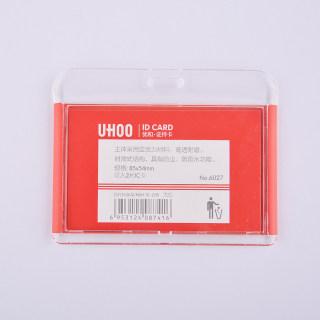 优和 优和挂绳胸卡牌证件卡套工作证公交学生员工工作牌 6027大红 85*54mm