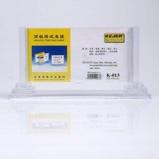 科记 塔式台号牌桌面betway体育平台展示牌 K-013  透明色 100*190mm