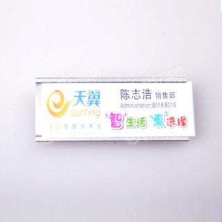 赛兄纳弟 铝合金竖款弧形工作牌银行卡套定制logo展会礼品企业办公用品定制 B018砂银 7.2*2.7cm