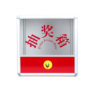 yabo亚博电竞下载 抽奖箱 XD-BB375-1 半透明色 250*250*250mm
