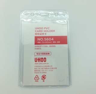 优和 优和软质工作证 5604竖 76x105mm