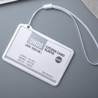 优和 市民卡公交卡证件卡(带挂绳) 6635 白色 93*65mm