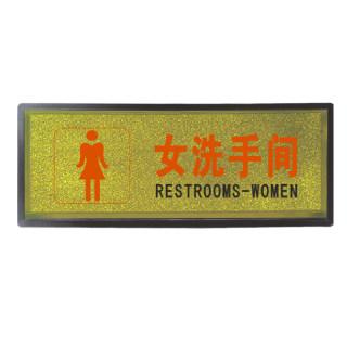 赛兄纳弟 黑边金箔提示牌 女洗手间 28.2*11.3cm