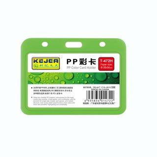 科记 PP彩卡 T-472H 绿色 85*54mm