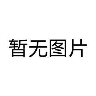 雅量 (无图片)广告夹 JHB05A 银色 13.5*13.5cm