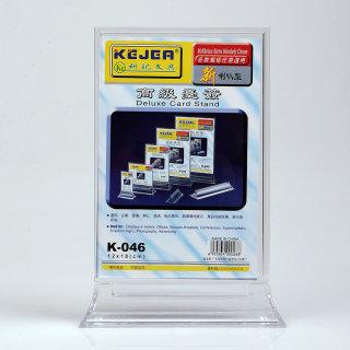 科记 betway体育平台台座 K-046竖   透明色 12*18cm