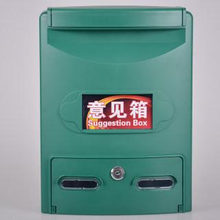 """科记 户外防水<span style=""""color:red"""">信报箱</span> K-142绿色 28.5*8*38cm"""