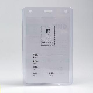 yabo亚博电竞下载 硬胶套工作证 B2透明色 40C 69*105mm*40C