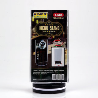 科记 旋转酒水牌 K-685 透明色 100*200mm