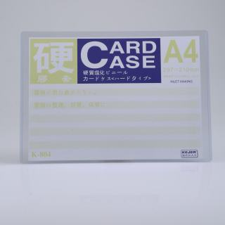 科记 硬胶套工作证证件卡 A4 横透明色 210*297mm