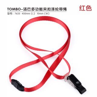 瑞普 多功能夹扣涤纶加厚粗纹挂绳 7635红色 10mm