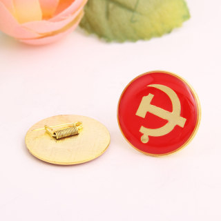 赛兄纳弟 圆形党徽无字 别针 红色 2.2cm