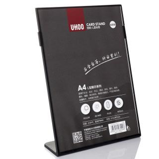 优和 A4L型台签 6250  A4 黑色 218*310*75mm