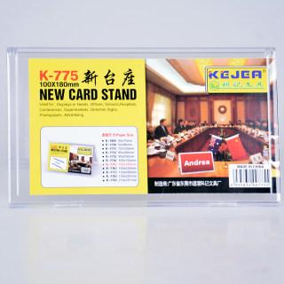 科记 会议座 K-775  透明色 100*180mm