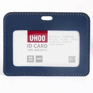 优和 皮质证件卡 6809 横式 细纹纹理双透 深蓝 105*76mm