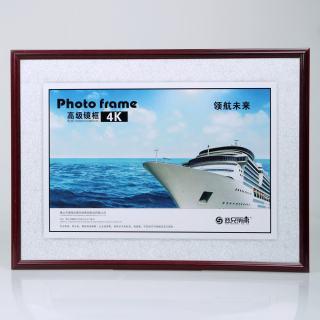赛兄纳弟 镜框制度框营业执照框 XD-GK4K-2 朱红色 520*380mm