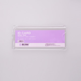 赛兄纳弟 双层亚克力A4插槽职务卡价目表岗位牌展示牌透明有机塑料照片插盒 XD-177-1  透明色 4.5*11cm