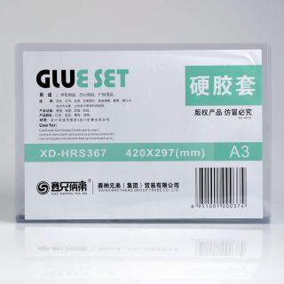 yabo亚博电竞下载 硬胶套工作证 A3(大) 透明色 40C 420*297mm*40C