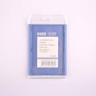 优和 优和挂绳胸卡牌证件卡套工作证公交学生员工工作牌 6028灰蓝 85*54mm