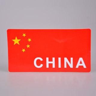 轩然 PVC贴 X309 10*15cm