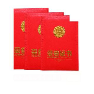 金榜眼 仿皮压花袋装荣誉betway必威体育app 官方下载 RS605-6K 21*29cm