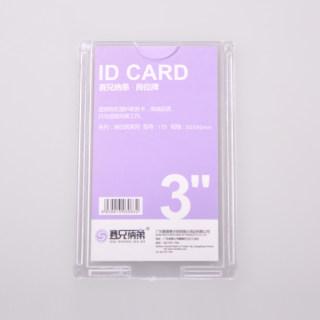 betway必威体育app 双层亚克力A4插槽职务卡价目表岗位牌展示牌透明有机塑料照片插盒 XD-175 竖 透明色 5.5*8.5cm
