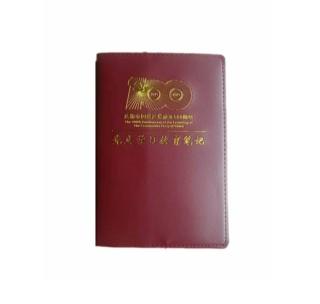 赛兄纳弟 建党100周年礼盒 单笔记本 标准版