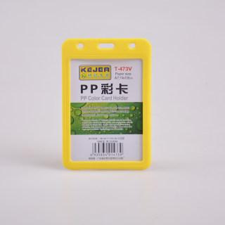 """科记 PP彩卡 T-473<span style=""""color:red"""">V</span> 黄色 74*105mm"""